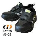 安全靴 スニーカー【GDJAPAN(ジーデージャパン) JB...