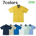 ショッピング半袖シャツ 作業服 作業着 ワークウェア SOWA 桑和 春夏作業服 半袖シャツ 617 刺繍 ネーム刺繍
