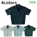 作業服 作業着 ワークウェア 6L SOWA 桑和 春夏作業服 半袖ブルゾン 631