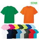 【SOWA(桑和)】【作業服】半袖Tシャツ 50383