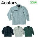 ショッピングすだれ 作業服 作業着 ワークウェア 4L SOWA 桑和 秋冬作業服 長袖シャツ 635 刺繍 ネーム刺繍