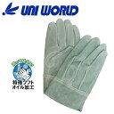 皮製手袋 ユニワールド オイル牛床革手 背縫い 112