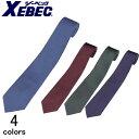 【XEBEC(ジーベック)】【作業服】ネクタイ 15001