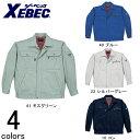 【XEBEC(ジーベック)】【秋冬作業服】長袖ブルゾン 2070