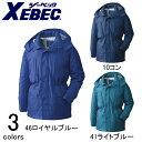 【3L〜5L】【XEBEC(ジーベック)】【防寒作業服】コート281