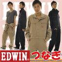 つなぎ/ツナギ/EDWINつなぎエドウインオールインワン/ツナギ EDWIN NEW LINE EDWIN-81000綿ウォッシュ加工カラーステッチつなぎツナギ続服/ツヅキ/つなぎ