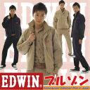 作業ジャンパー 作業服/作業着 /EDWINブルゾンエドウイン EDWIN NEW LINE EDWIN-82000綿ウォッシュ加工 カラーステッチブルゾン エドウイン ジャンパー アウター