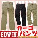 作業ズボン 作業服/作業着 /EDWINカーゴパンツ エドウイン EDWIN NEW LINE EDWIN-83004綿ウォッシュ加工カラーステッチパンツ チノパンツ/ワークパンツ