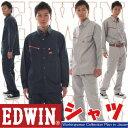 作業シャツ 作業服/作業着 /EDWINシャツ エドウイン EDWIN NEW LINE EDWIN-85002 ミニヘリンボン、シャドーストライプ シャツ エドウイ..
