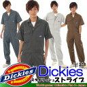 Dickies-TK713 ディッキーズ 半袖つなぎツナギ続服/ツヅキ/つなぎ