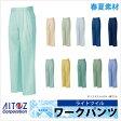 作業ズボン パンツ(2タック) AITOZ ムービンカット シリーズ 春夏 作業服 作業着az-5322