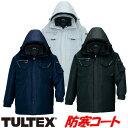 防寒コート 防寒着ジャケット ウインター・ギア TALTEX防寒az-8460