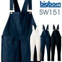 ショッピングbbs メンズオーバーオール ビッグボーン 作業服 作業着 ストレッチ おしゃれ bb-sw151