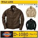 ディッキーズ Dickies ブルゾン 作業服 作業着 ワークウェア WILD LINE カツラギcc-d-