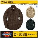ディッキーズ Dickies シャツ 作業服 作業着 ワークウェア WILD LINE カツラギcc-d-1088