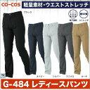 cc-g484_0