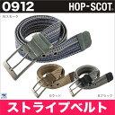 ベルト メンズ カジュアルストライプベルト HOP-SCOT cs-0912