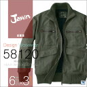 防寒ブルゾン 作業服 作業着 ジャウイン Jawin 自重堂 防寒ジャンパー カジュアルワーク jd-58120
