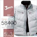 防寒ブルゾン 作業服 作業着 ジャウイン Jawin 自重堂 防寒ジャンパー カジュアルワーク jd-58400