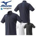 ショッピング半袖 ミズノ ポロシャツ 半袖 メンズ MIZUNO ワークシャツ 吸汗速乾 紳士用 おしゃれ スポーツ ゴルフ 作業着 mz-f2ja9184