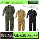 つなぎ おしゃれ 春夏 GRACE ENGINEER's 通気性抜群のメッシュ SK STYLE sk-GE628
