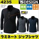 ラミネートロングスリーブジップシャツ マイクロフリース TS DESIGN スポーツ アウトドア 防風 tw-4235-b