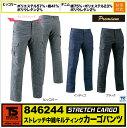 作業ズボン ストレッチ中綿キルティングカーゴパンツ 作業服/作業着 メンズパンツ 作業ズボン tw-846244