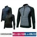 ショッピング加圧シャツ コンプレッション 防寒 加圧シャツ インサレーション 中綿 保温 通気性 クロダルマ 32131