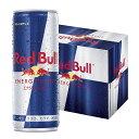 正規品 送料無料 レッドブル エナジードリンク 250ml×24本セットケース販売 Red Bull RedBull 炭酸栄養ドリンク ENERGY DRINK缶レッドブルジャパン正規輸入代理店品正規輸入品【4560292290061】