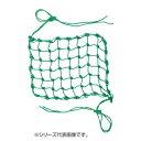 野球 補修ネット(小) 15cm×22.5cm BX72-15