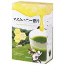 マヌカハニー青汁 3g×30包【送料無料】