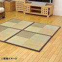 置き畳 ユニット畳 『ニール』 ブラウン 82×82×1.7cm(12枚1セット) 軽量タイプ 8629650