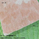 日本製 折り畳みカーペット メルシー 3畳(176×261cm)