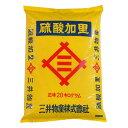 あかぎ園芸 硫酸加里 20kg 1袋