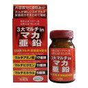 ハイブリッドサプリメント 3大マルチin マカ・亜鉛(100...