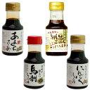 橋本醤油ハシモト 150ml醤油4種セット(あまくち刺身・馬刺・納豆ごはん・にんにく各6本)