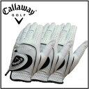 【送料無料】Callaway 大人用ゴルフグローブ 牛革 右手用 左手三枚 キャラウェイ 手袋 ゴルフ用 キャロウェイ【714380】