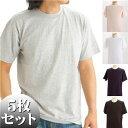 ショッピングトレッキング 【送料無料】5枚セットTシャツ 5色セット Sサイズ