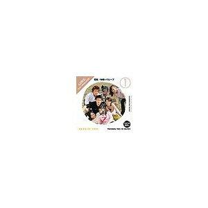 【送料無料】写真素材 創造素材 Zシリーズ (1) 若者/仲間×グループ