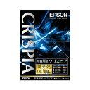 【送料無料】エプソン(EPSON) 写真用紙クリスピア<高光沢> (L判/50枚) KL50SCKR