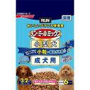 【送料無料】日清ペットフード ランミールミックス小粒成犬用 3.2Kg 【ペット用品】