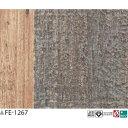 【送料無料】木目調 のり無し壁紙 サンゲツ FE-1267 92cm巾 5m巻