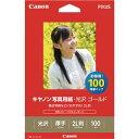 (�ޤȤ�) ����Υ� Canon �̿��ѻ桦���� ������� ����楿���� GL-1012L100 2LȽ 2310B034 1��(100��) �ڡ�2���åȡ�