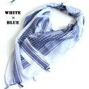ショッピングミリタリー 【送料無料】綿100%アラブスカーデッドストック ・ ホワイト×ブルー
