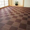 【送料無料】い草風 ラグマット/絨毯 【ブラウン 本間6畳 286cm×382cm】 日本製 ポリプロピレン製 〔リビング〕