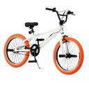 【送料無料】BMX 20インチ/ホワイト(白)&オレンジ 重さ/14.4kg 【Raychell】 レイチェル BM-20R【代引不可】