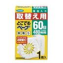 【送料無料】(まとめ)フマキラー どこでもベープ蚊取り60日 取替え用 【×10点セット】