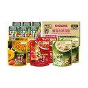 【送料無料】野菜の保存食セット 233-03B