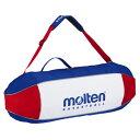 【送料無料】モルテン(Molten) ボールバッグ バスケットボール3個入れ EB0053