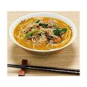 ショッピング鍋 【送料無料】レンジで簡単!野菜たっぷり坦々麺 10食【代引不可】
